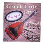 Kampana Laouto/Greek Lute Strings SL