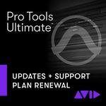 Avid Pro Tools HD Upgrade Renewal
