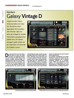 KEYS Galaxy Vintage D