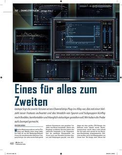 Professional Audio Izotope Alloy 2