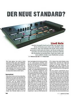 Line6 Helix, Modeling/Preamp/FX