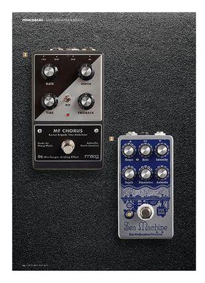 Guitarist Earthquaker Devices Sea Machine V2
